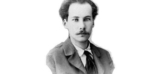 Andriej Bieły