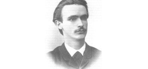 Emil Bock: Wiedeńskie lata Rudolfa Steinera